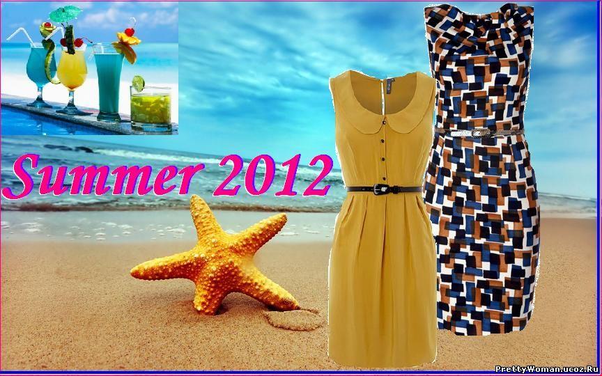 Интернет - магазин платьев: клубные. одежда женские платья клубные...